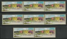 Israel, Flowers, Values Type 1, No.015 ATM MNH Stamps