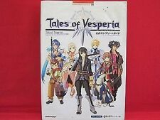 Tales of Vesperia official complete guide book / Playstation 3, XBOX360