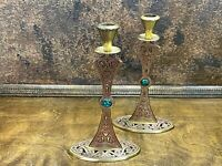 Pair Jewish Judaica Brass Shabbat Candlestick Set Candle Holders Israel ~ MCM