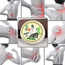 Moxa Cream Mugwort Acupuncture Tsao Essence Essential Massage Oil Pure Herbalx1
