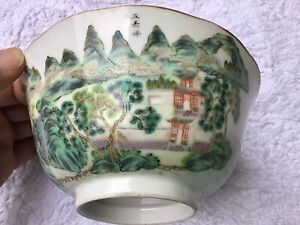 Chinese Ching Dynasty Daoguang Qing Mark And Period Bowl C1820-1850 Fine Detail!