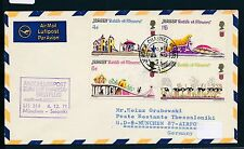 95334) LH FF Monaco-Salonicco Greece 4.12.71, COVER JERSEY GB/UK FLOWER