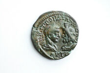 Gordianus III. und Serapis - Moesia -  Markianopolis