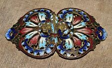 Antique Enamel & Brass 2 pc Belt Buckle Ornate Colorful Maybe French
