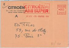 56660 - AUTOMOTIVE - FRANCE - POSTAL HISTORY:  POSTMARK on COVER 1973  Citroen