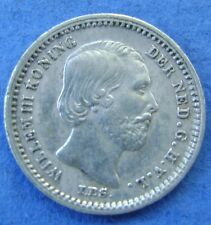 Nederland - The Netherlands 1863 stuiver, 5 cent, Willem 3 Silver KM# 91