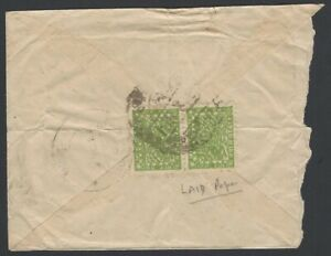 Nepal Pashupati 4p green LAID PAPER x 2 on cover to India