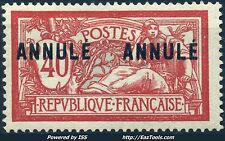 FRANCE TYPE MERSON COURS INSTRUCTION N° 119CI2 NEUF * AVEC CHARNIERE