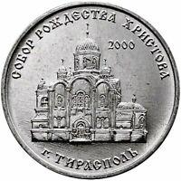 Moldova Transnistria 1 rouble 2019 Cathedral of Nativity Tiraspol UNC