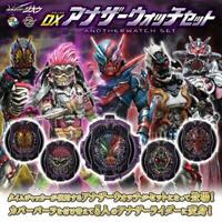 Premium Bandai Masked Kamen Rider Zi-O DX Another Ride Watch Set w/ Tracking NEW