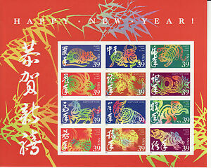 CHINESE NEW YEAR STAMP SHEET -- USA #3997 39 CENT,