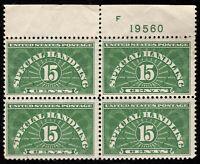 US Scott QE2 Plate Block 2x2  Mint NH OG   Special Delivey 15 cents Lot J040
