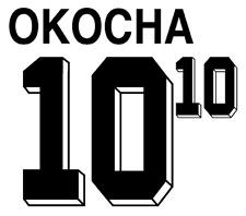 Nigeria Okocha local 1994 Camisa Fútbol Número Letra calor lejos de fútbol de impresión