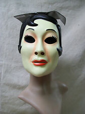 EMO Girl Plastic Face Mask Masquerade Creepy Mime Stalker Strangers Pin-up Girl