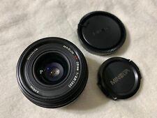 Minolta Maxxum 28mm f2.8 AF Lens  - for Sony A Mount SLR & DSLR