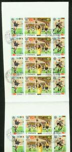 Yemen Royalist 1970 World Cup Soccer proof gutter block of 24