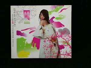 Faye Wong To Love It's My Style CD To Love The Name Of Love Passenger April Snow