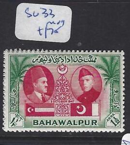 PAKISTAN BAHAWALPUR (P2612B)   SG 33   MOG