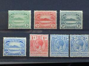 1923-31 - SOLOMON ISLANDS - KGV - 7x MINT STAMPS - (449)