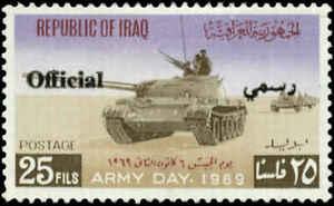Iraq Scott #O244 Mint No Gum
