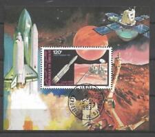 Cosmos Djibouti (16) bloc oblitéré