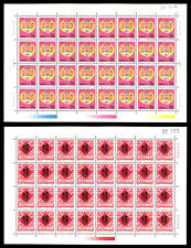 China PRC Sc# 2378-79 1992-1 Year of Monkey Stamps Full Sheet