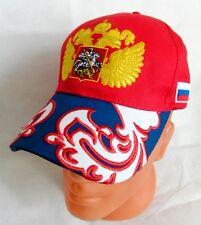 Gorra De Béisbol Gorro ruso Rusia Águila & Bandera Rojo Azul 57-58cm M-L