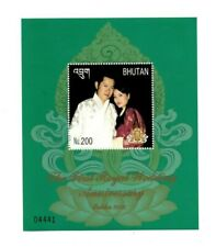 SPECIAL LOT Bhutan 2012 1475 - Royal Wedding Anniv. - 25 Souvenir Sheets - MNH