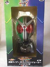 Banprest Masked Kamen Rider Double Ichiban kuji Cyclone Joker Big mask JAPAN