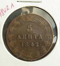 GREECE GREEK COIN 5 LEPTA  Othon  1842   VF / XF    KM# 16