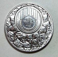 Rm1 EPF coin 1976  #220