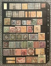 Stamps 1870+ Japan Imperial Revenue Fescal #1 First+Used#01585