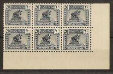 Iraq 1941 20F Lion SG219 MNH