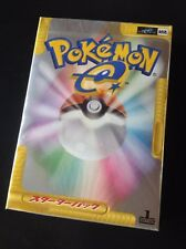 Japanese Pokemon Card Starter Deck E-Serie Reader Charizard 1st Edition Sealed