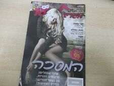 BRITNEY SPEARS ISRAEL HEBREW MAGAZINE