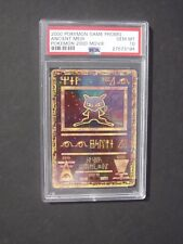 Pokemon PSA 10 ANCIENT MEW - MOVIE PROMO 2000 HOLO - (GEM MINT)