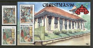 SRI LANKA 1996, CHRISTMAS, Scott 1171-1172, 1172a. MNH