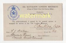 More details for 15th battalion london regiment, civil service rifles, soldier passed fit, pc