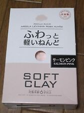 daiso japan Soft clay Lightweight Modeling Air Dry samon pink f/s