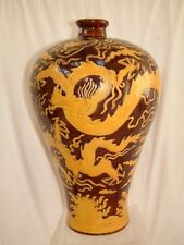 CHINESE POTTERY, YELLOW AND BROWN  GLAZED ENAMEL MEIPING VASE WITH DRAGONS.