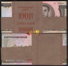 Bundle of 100Pcs Corea 100 Won Paper Money,1992,P-43,Uncirculated