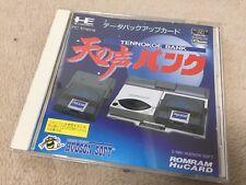 TEN NO KOE SAVE BAMK NEC PC ENGINE Hu card  TURBO 16 Japan