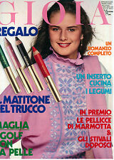 GIOIA N. 46 15 NOVEMBRE 1982 MODA ITALIAN FASHION MAGAZINE EDWIGE FENECH