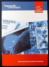 More details for armenia 2007/11 presentation pack as described sale nj934