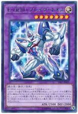 SAST-JP035 - Yugioh - Japanese - Elemental HERO Brave Neos - Rare