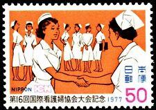 SELLOS TEMA MEDICINA. JAPON  1977 1221 1v. ENFERMERAS