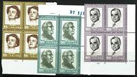 China (PRC) SC# 1989-1991,  Mint Never Hinged Stamps, blks of 4 - Lot 080617