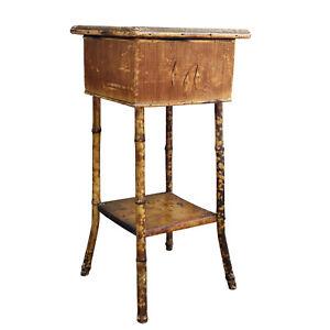 Vintage Boho Chic Tortoise Shell Rattan Table Stand