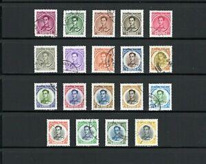 Thailand -- 19 diff used from 1963-71 -- King Bhumibol Adulyadej -- cv $23.40