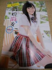 AKB48  Mayu Watanabe Promo POSTER  JAPAN LIMITED!!!! Kawaii